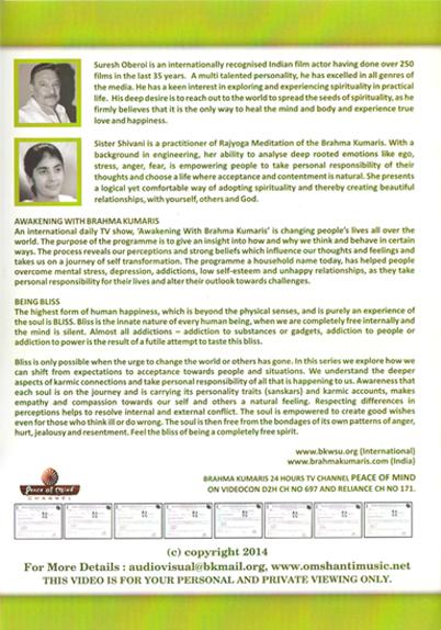 Sister Shivani - Being Bliss -Hindi